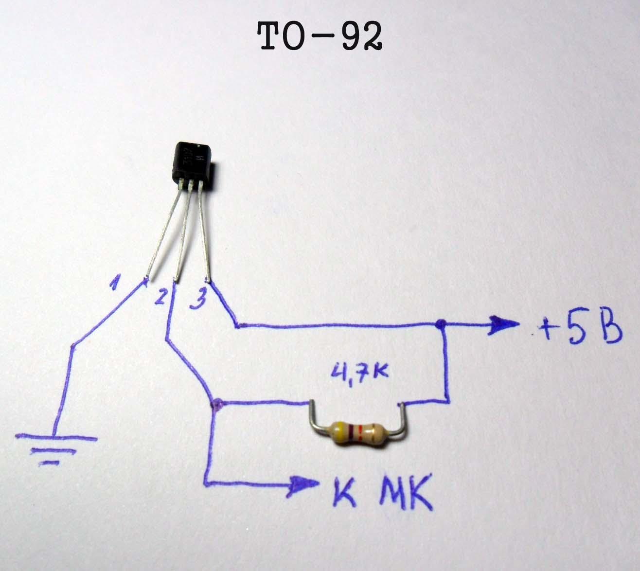 Подключение DS18B20 в корпусе TO-92